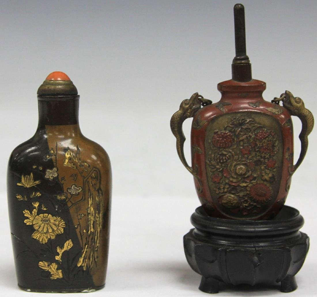LOT OF (2) JAPANESE METAL SNUFF BOTTLES