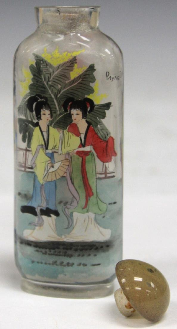 LOT OF (3) CHINESE SNUFF BOTTLES: BAMBOO & GLASS - 5