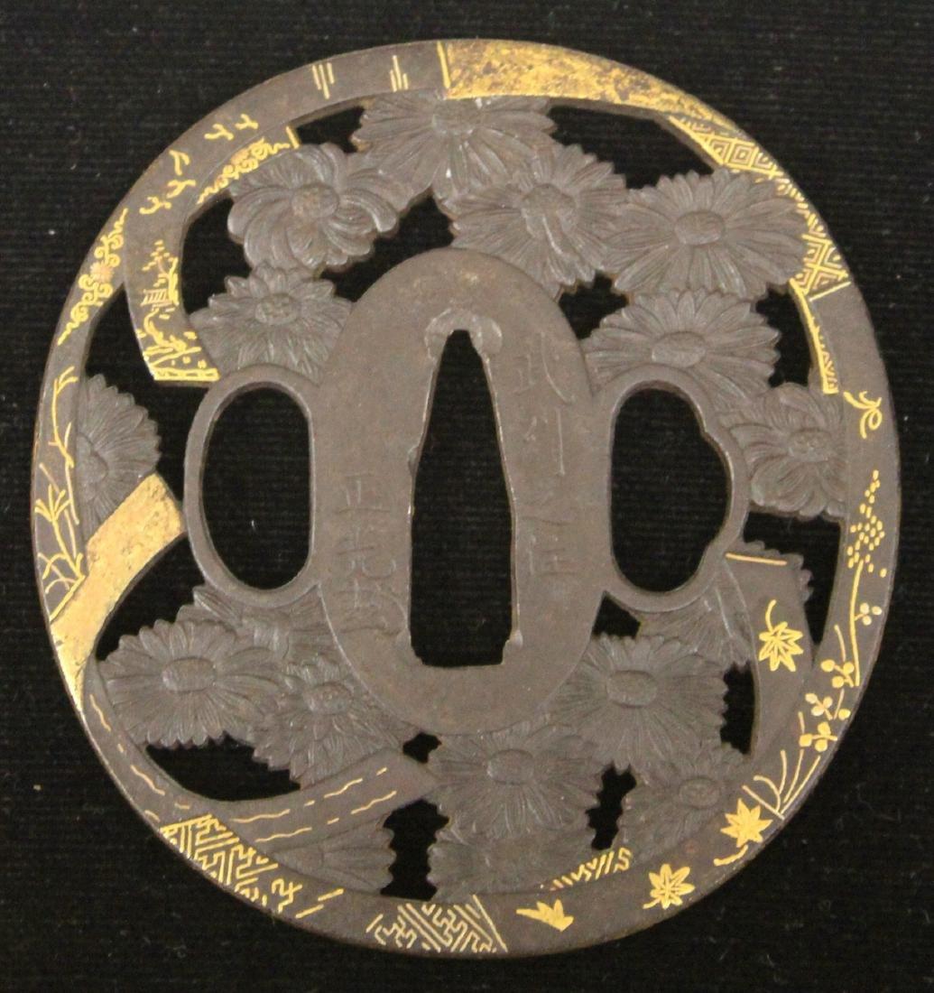 EARLY JAPANESE MIXED METAL TSUBA W/ INSCRIPTION