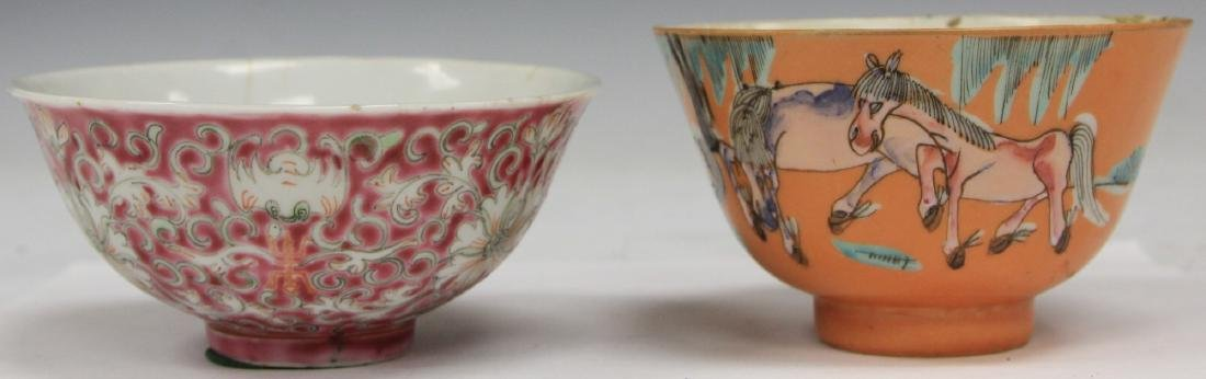 LOT OF (2) CHINESE PORCELAIN BOWLS