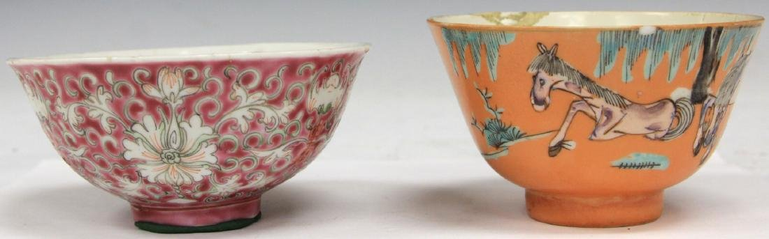 LOT OF (2) CHINESE PORCELAIN BOWLS - 2