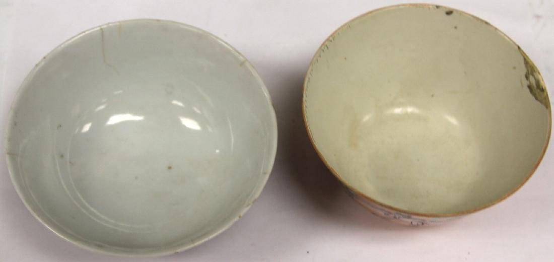 LOT OF (2) CHINESE PORCELAIN BOWLS - 3
