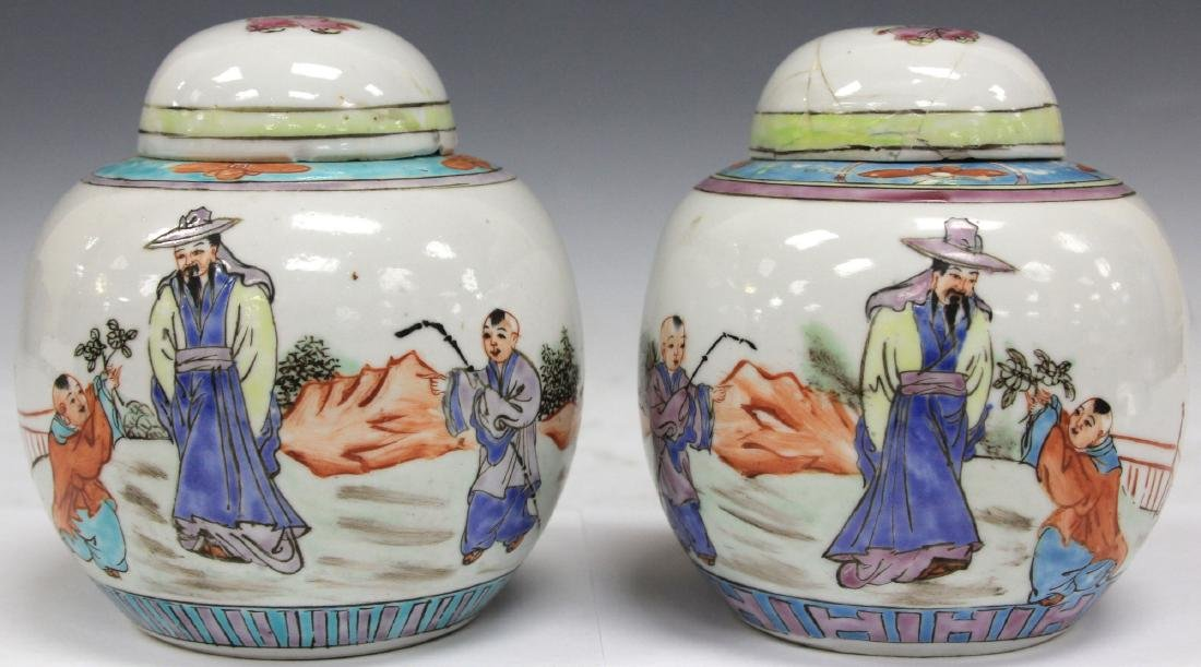 "PAIR OF CHINESE PORCELAIN LIDDED JARS, 5 1/4"" H"