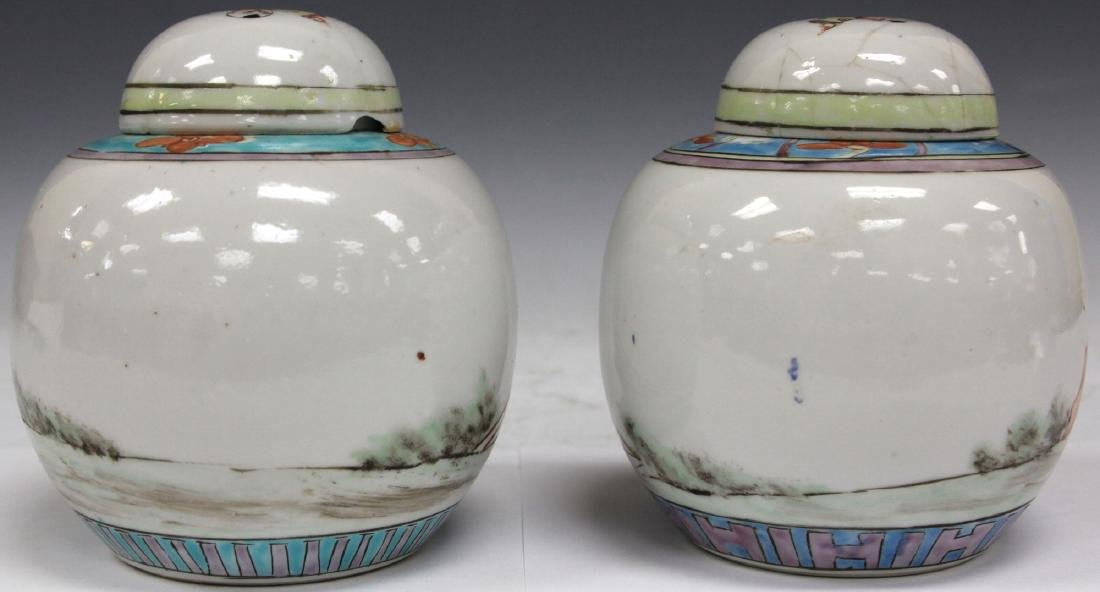 "PAIR OF CHINESE PORCELAIN LIDDED JARS, 5 1/4"" H - 4"