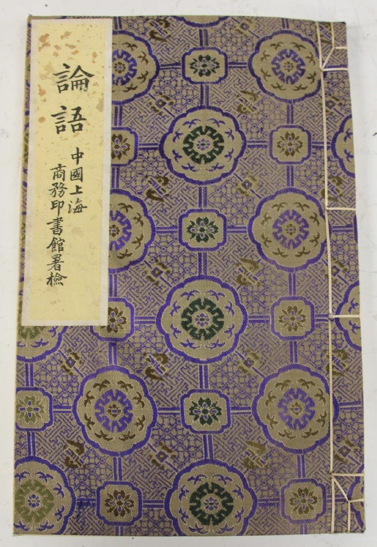 """""""THE ANALECTS OF CONFUCIUS"""" BOOK W/ WOODEN BOX - 2"""