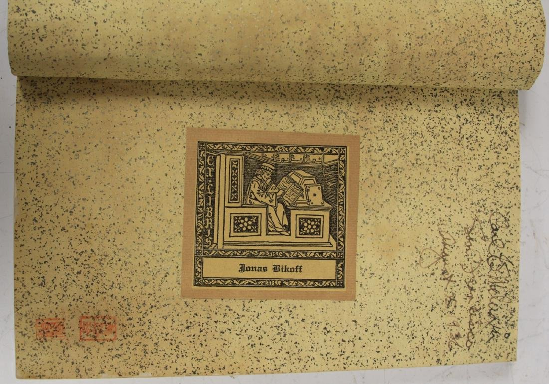 """""""THE ANALECTS OF CONFUCIUS"""" BOOK W/ WOODEN BOX - 4"""
