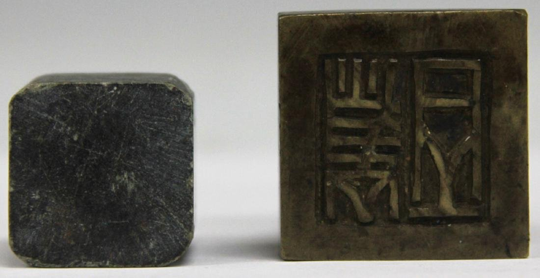 LOT OF (2) VINTAGE CHINESE BRONZE & STONE STAMPS - 3