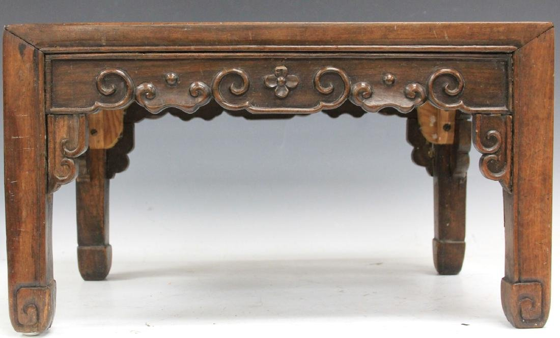 "EARLY CHINESE ROSEWOOD STAND, 18 3/4"" L"