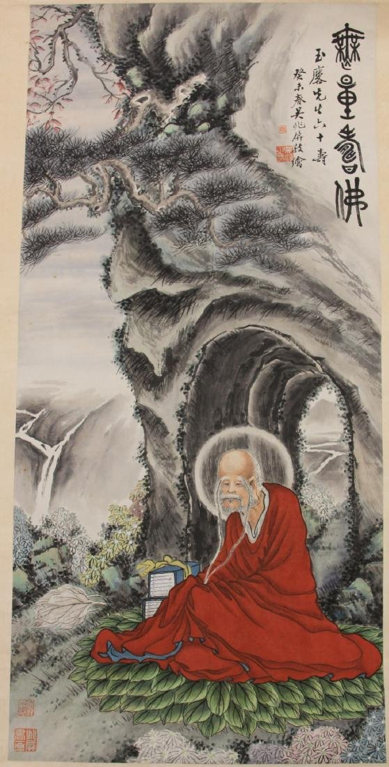 VINTAGE CHINESE WATERCOLOR SCROLL PAINTING, SIGNED - 2