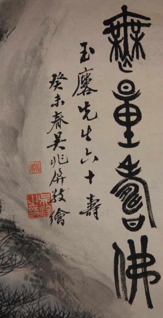 VINTAGE CHINESE WATERCOLOR SCROLL PAINTING, SIGNED - 4