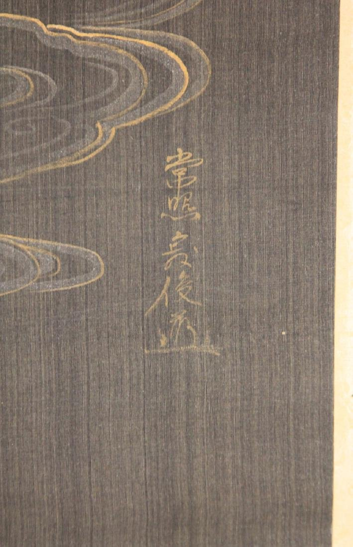 EARLY JAPANESE PAINTING OF QUAN YIN - 2