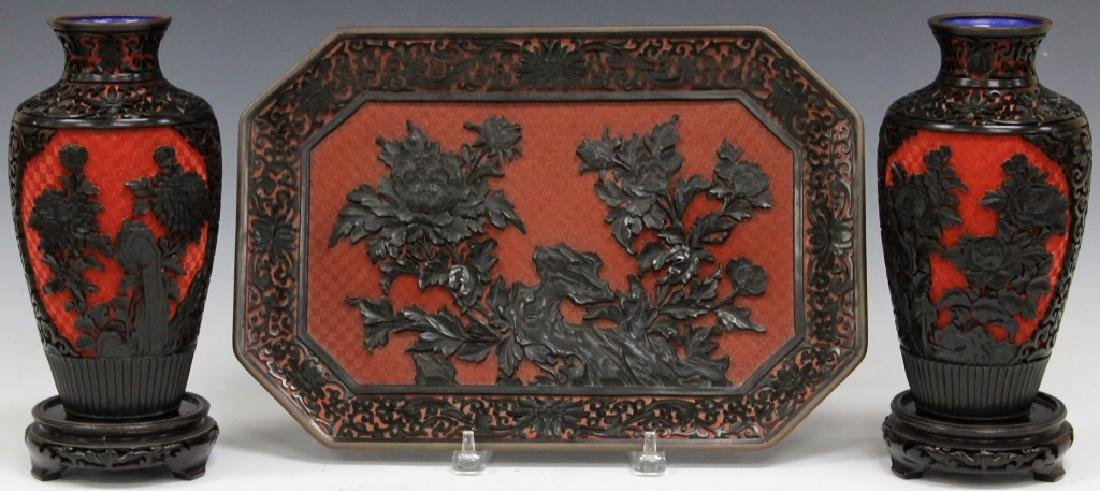 LOT OF (3) CHINESE CARVED CINNABAR PLATE & VASES