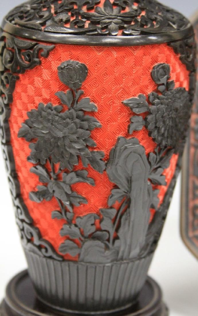 LOT OF (3) CHINESE CARVED CINNABAR PLATE & VASES - 4