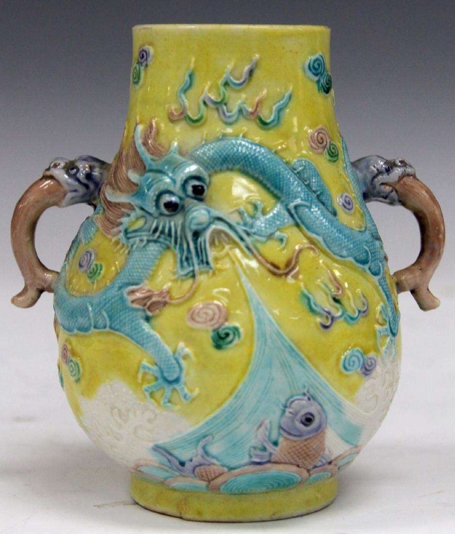 "LATE 19TH C. CHINESE POTTERY VASE, 4 3/4"" H"