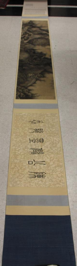 CHINESE WATERCOLOR SCROLL PAINTING, ARTIST SIGNED