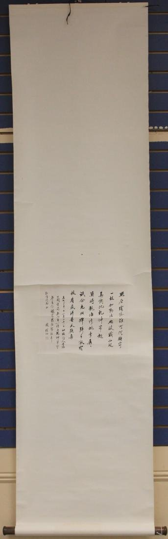 CHINESE CALLIGRAPHY SCROLL, ARTIST SIGNED