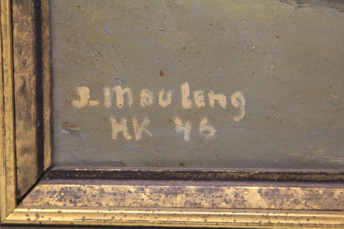 J. MOULENG, HONG KONG, 1946, OIL ON CANVAS - 3