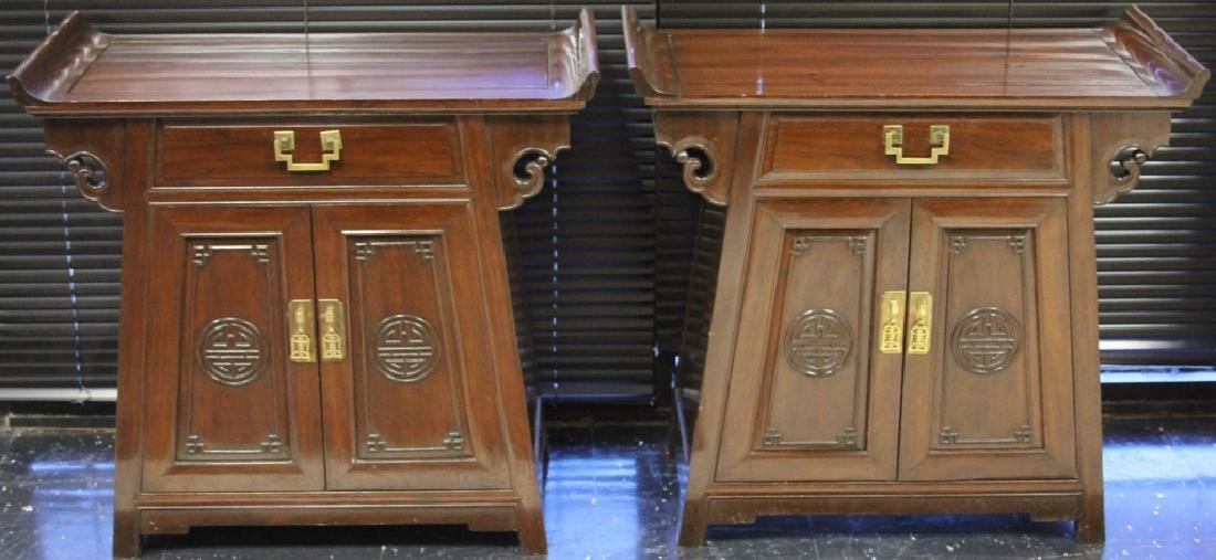 PAIR OF VINTAGE CHINESE SIDE CABINETS W/ DRAWER