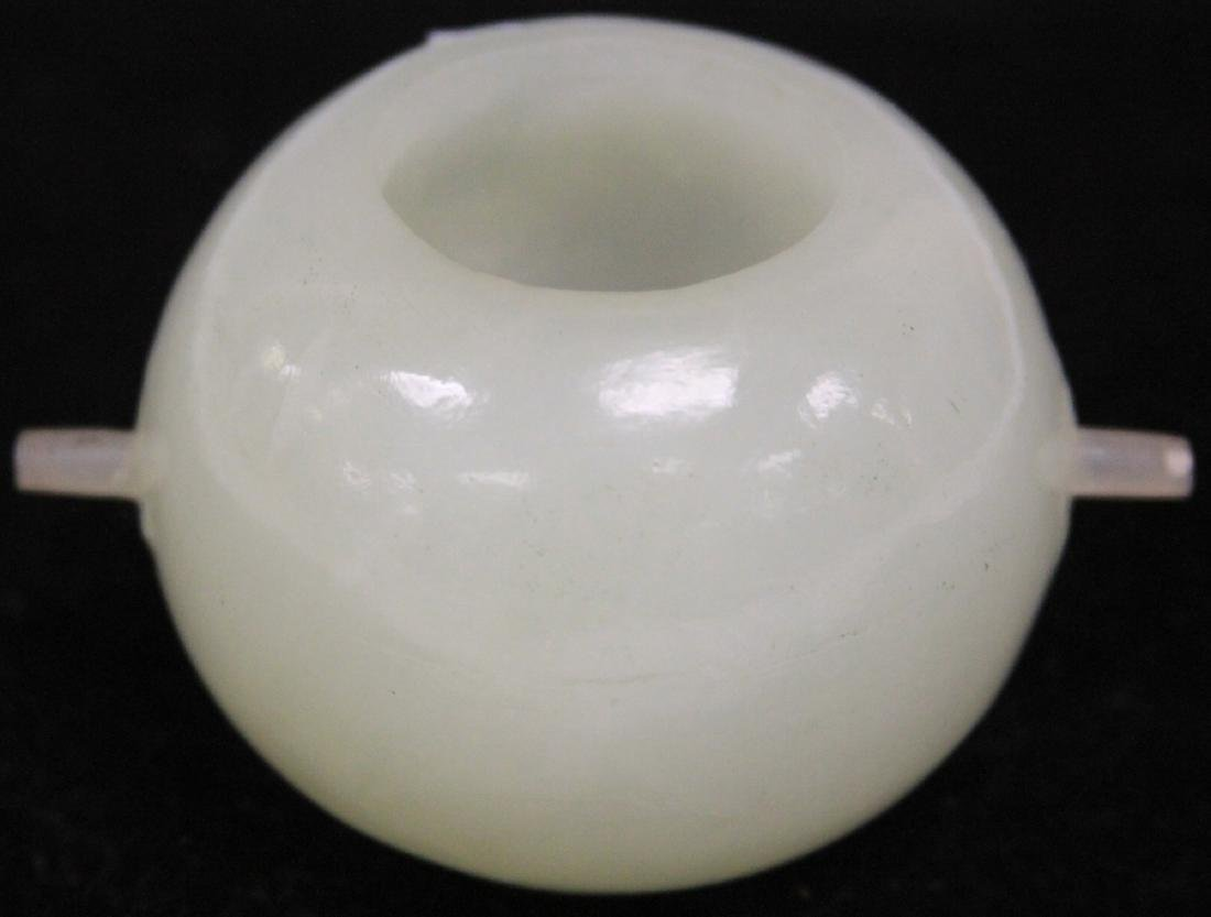 CHINESE CARVED JADE DOUBLE HANDLED BOWL - 2