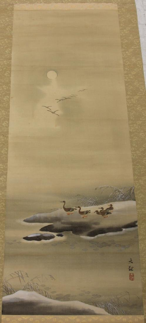 PAIR OF CHINESE SCROLL PAINTINGS - 2