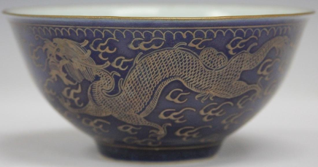 EARLY CHINESE PAINTED PORCELAIN BOWL W/ DRAGONS