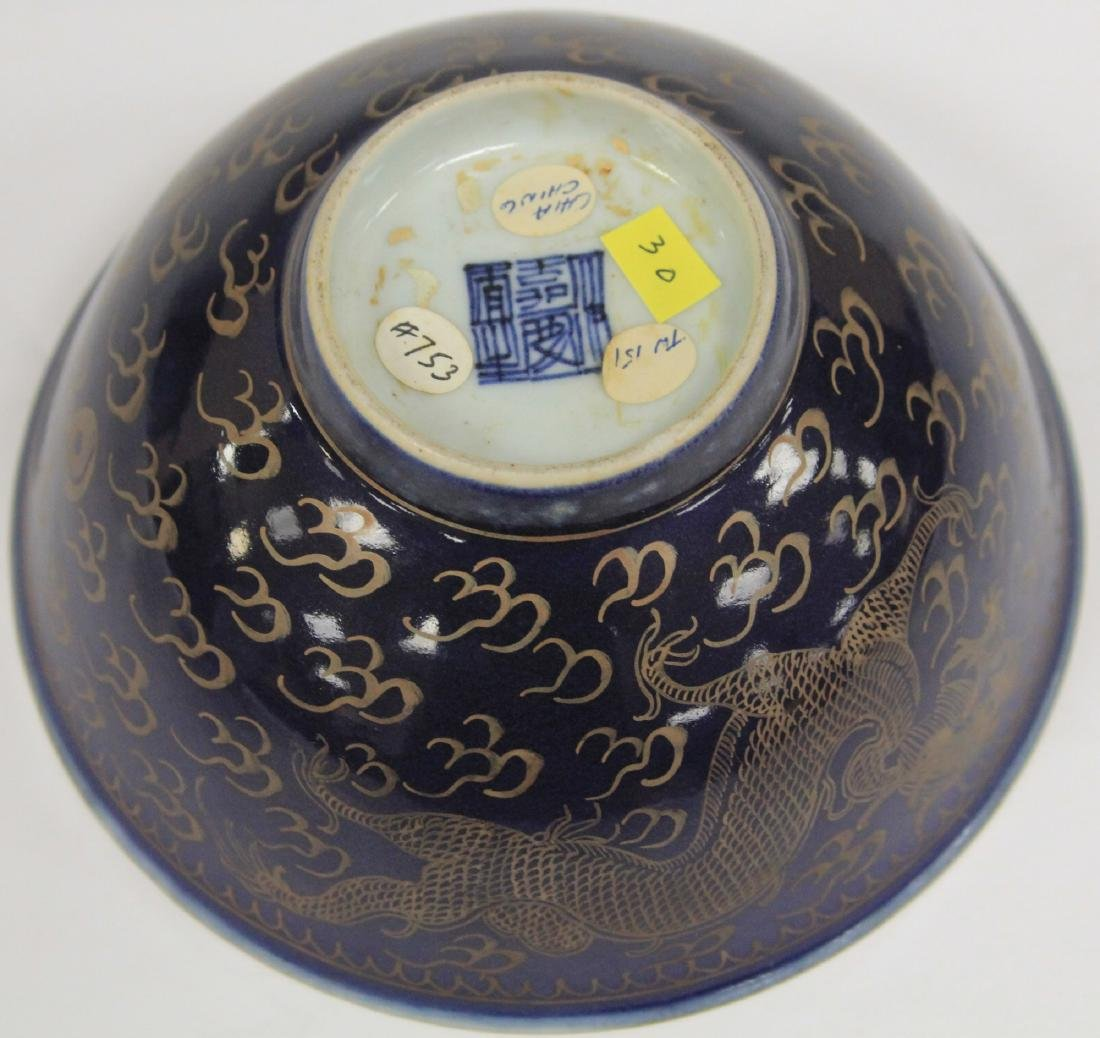 EARLY CHINESE PAINTED PORCELAIN BOWL W/ DRAGONS - 3