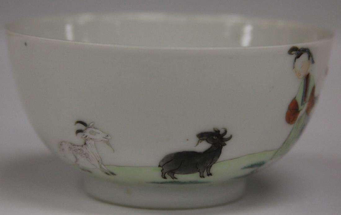 PAIR OF 19TH C. CHINESE PORCELAIN CUPS/SAUCERS - 10