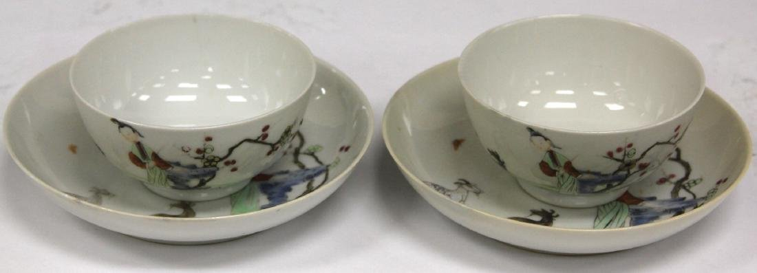 PAIR OF 19TH C. CHINESE PORCELAIN CUPS/SAUCERS