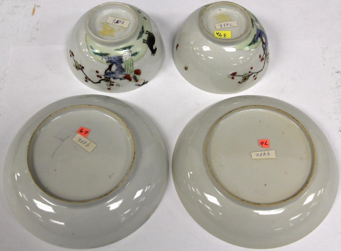 PAIR OF 19TH C. CHINESE PORCELAIN CUPS/SAUCERS - 4