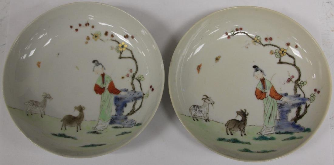 PAIR OF 19TH C. CHINESE PORCELAIN CUPS/SAUCERS - 6