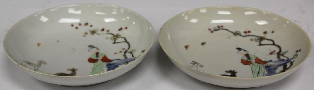 PAIR OF 19TH C. CHINESE PORCELAIN CUPS/SAUCERS - 7