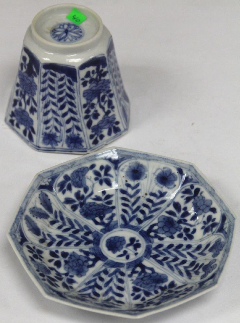 KANGXI BLUE AND WHITE PORCELAIN CUP & SAUCER
