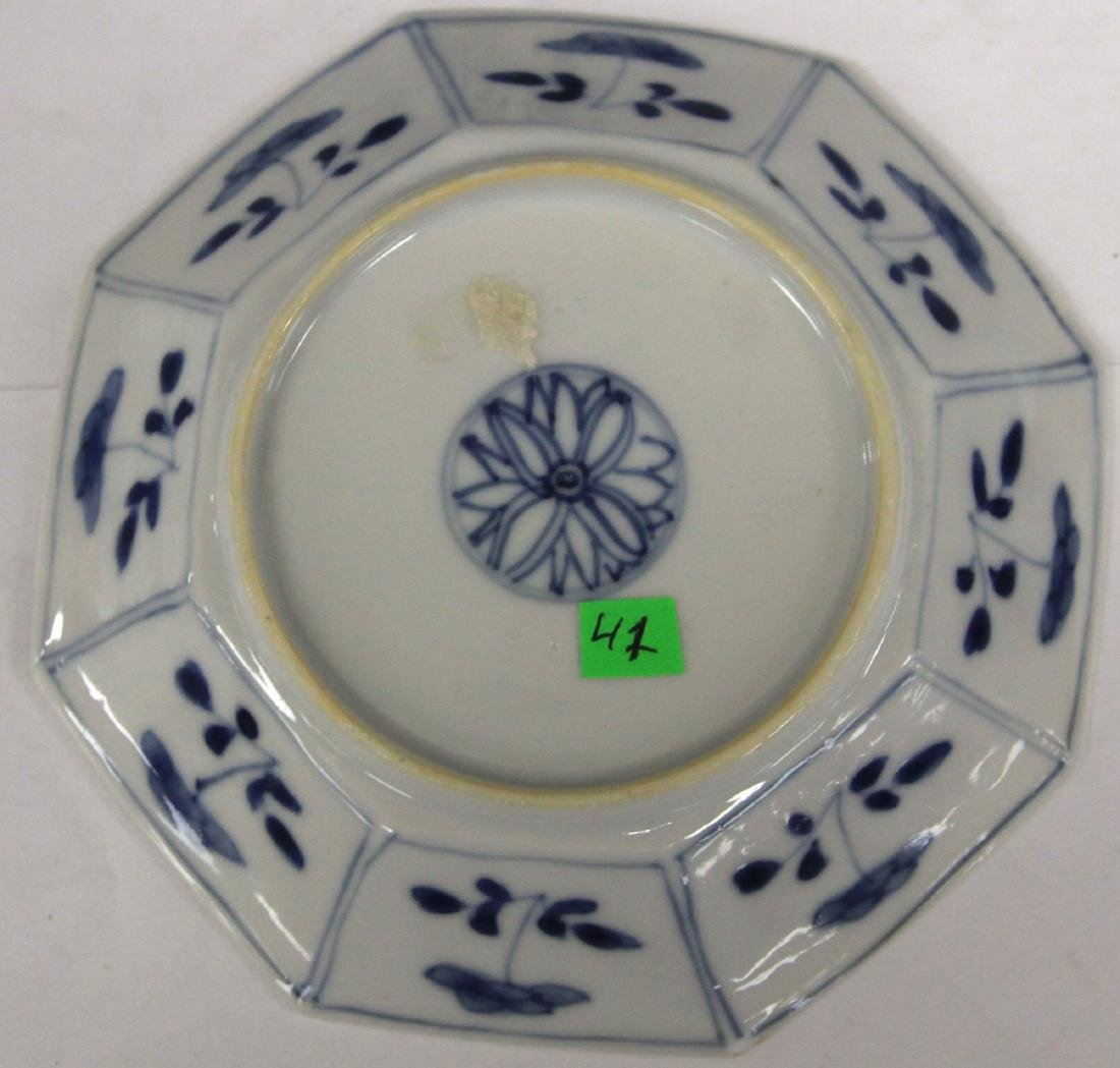 KANGXI BLUE AND WHITE PORCELAIN CUP & SAUCER - 2