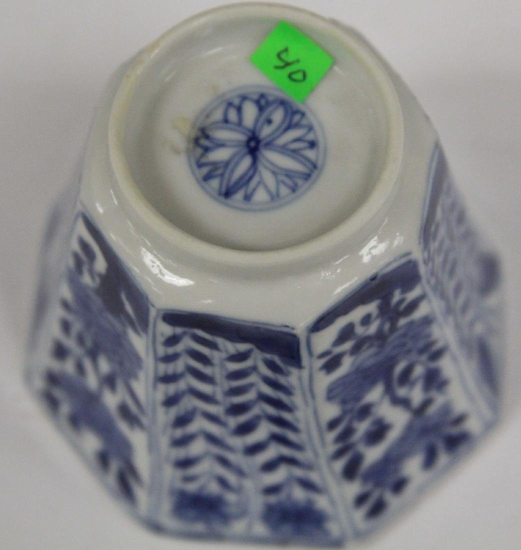 KANGXI BLUE AND WHITE PORCELAIN CUP & SAUCER - 3
