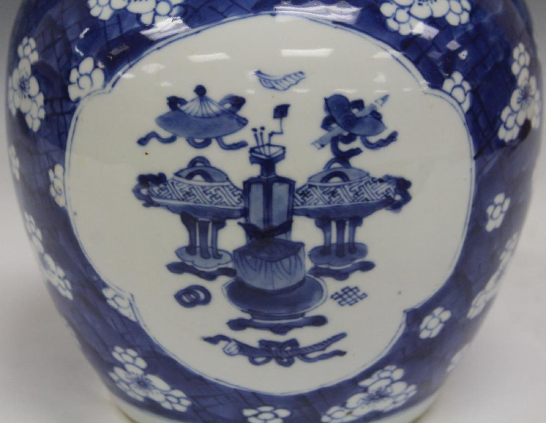 EARLY CHINESE BLUE & WHITE PORCELAIN GINGER JAR - 2