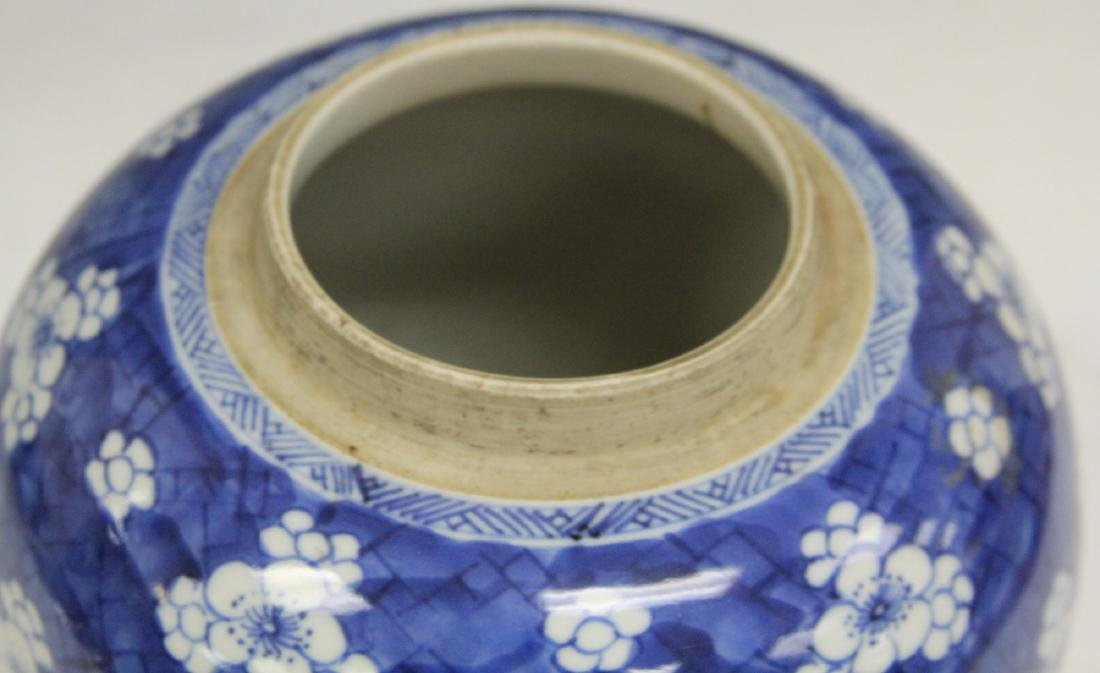 EARLY CHINESE BLUE & WHITE PORCELAIN GINGER JAR - 3