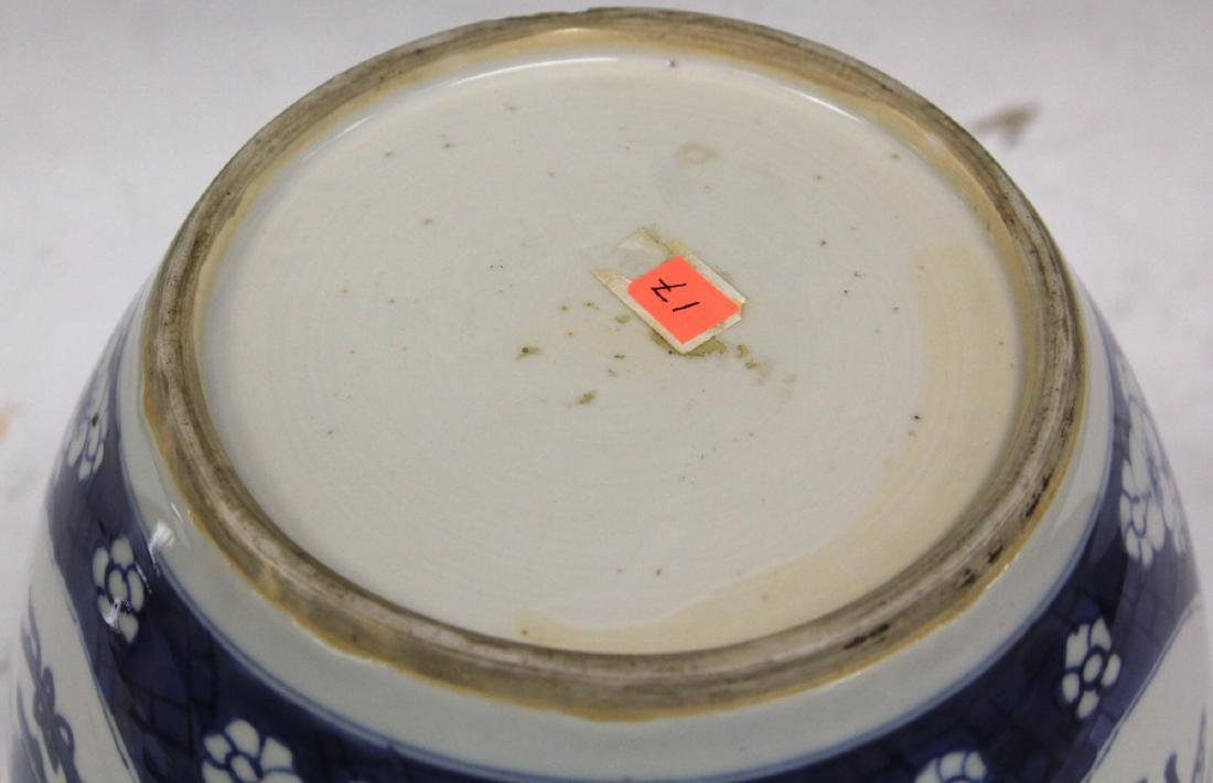 EARLY CHINESE BLUE & WHITE PORCELAIN GINGER JAR - 4