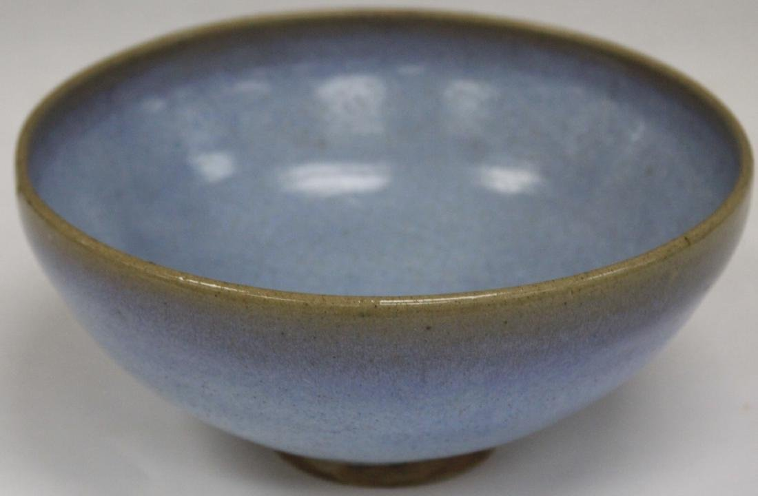 SONG DYNASTY CHINESE FLAMBE BOWL