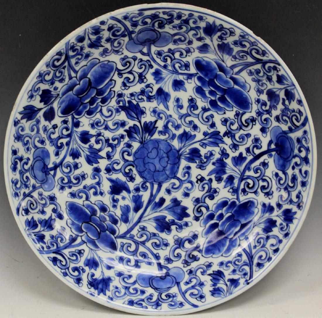 CHINESE BLUE & WHITE PORCELAIN PLATE, KANGXI MARK