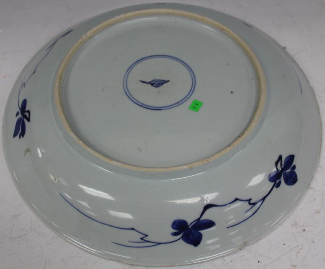 CHINESE BLUE & WHITE PORCELAIN PLATE, KANGXI MARK - 2