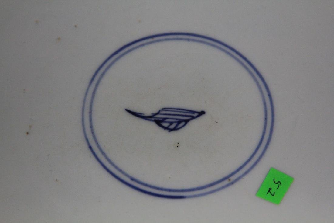 CHINESE BLUE & WHITE PORCELAIN PLATE, KANGXI MARK - 4