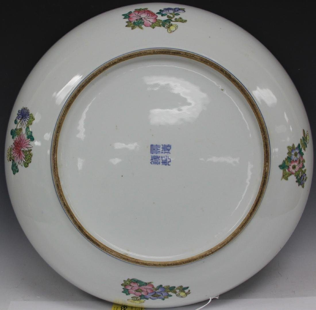 "CHINESE PORCELAIN PAINTED CHARGER, 20"" D - 4"