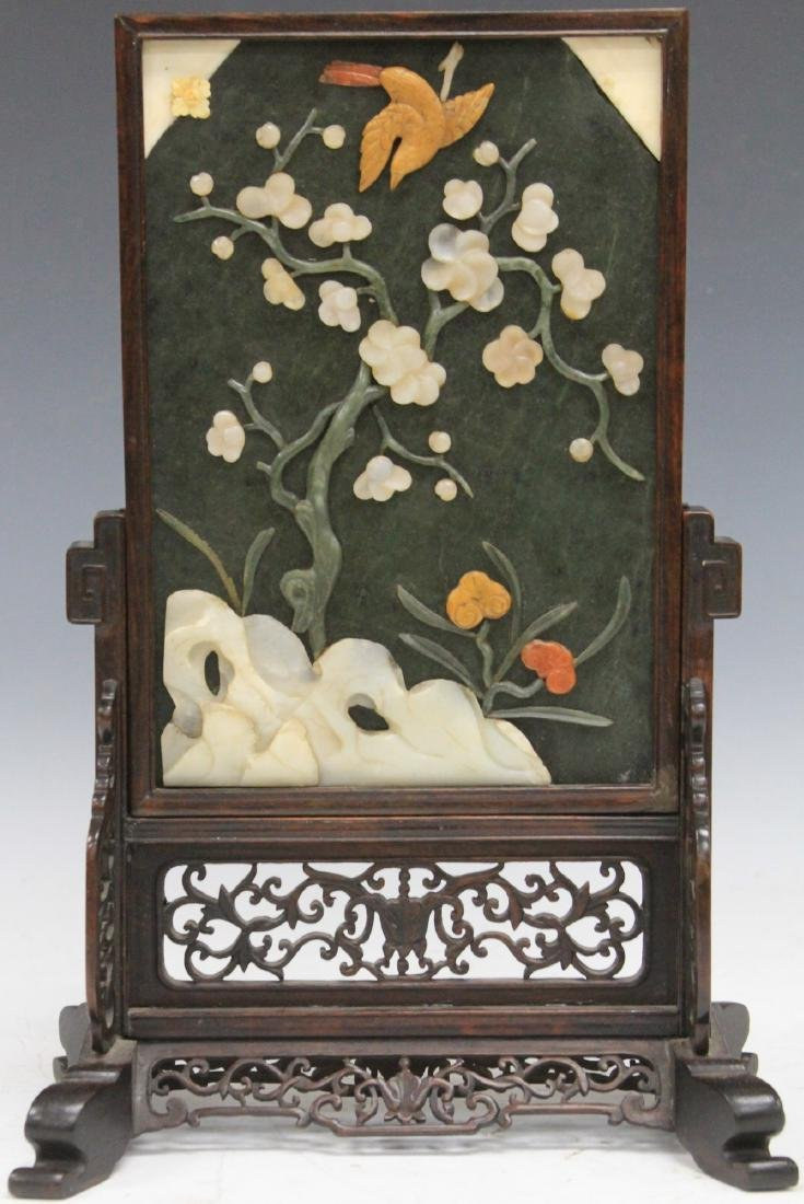 """VINTAGE CHINESE JADE TABLE SCREEN, 14 1/4"""" H"""