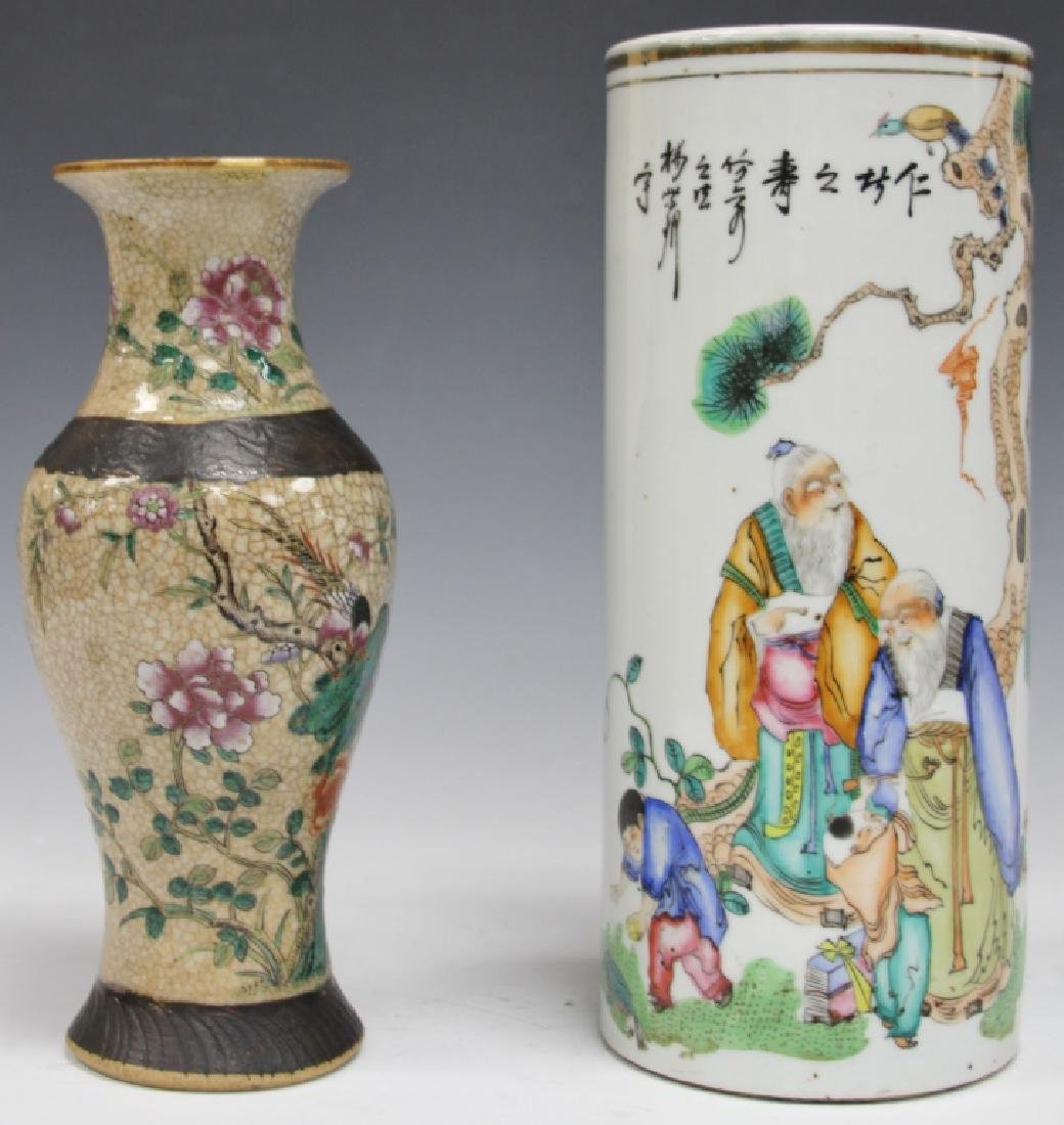 LOT OF (2) CHINESE PORCELAIN VASES