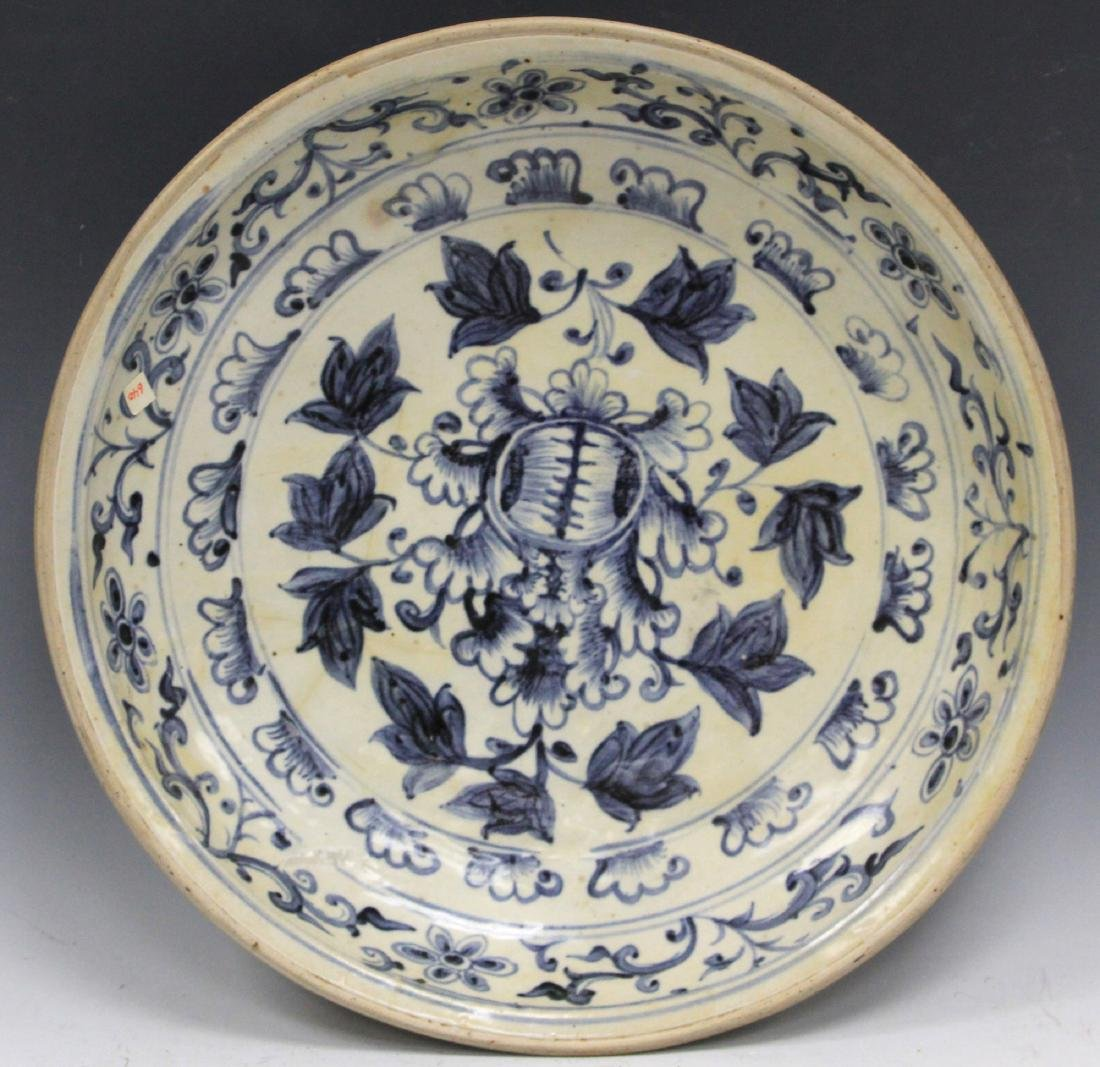 EARLY ANNAMESE BLUE & WHITE PLATE