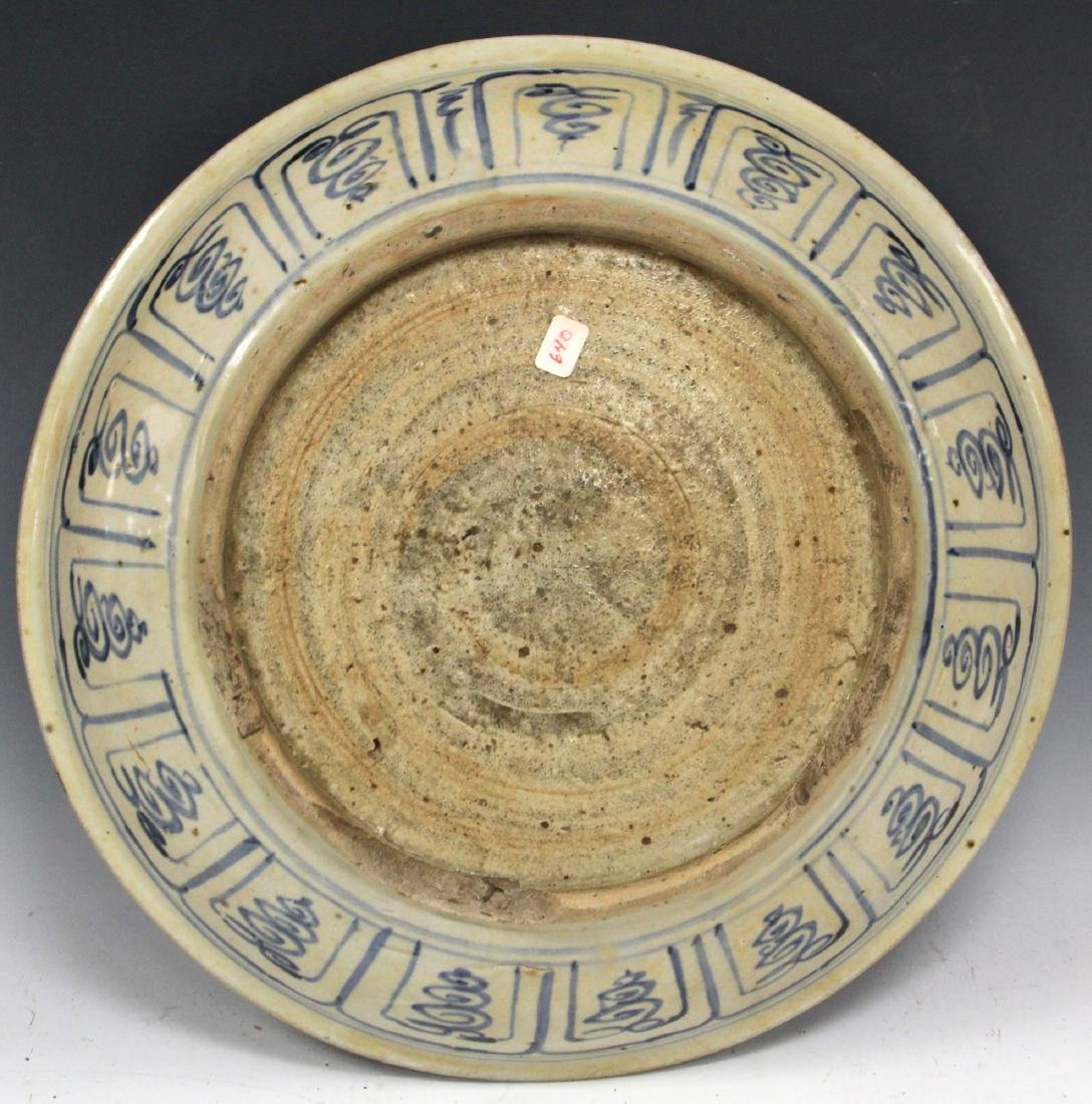 EARLY ANNAMESE BLUE & WHITE PLATE - 2