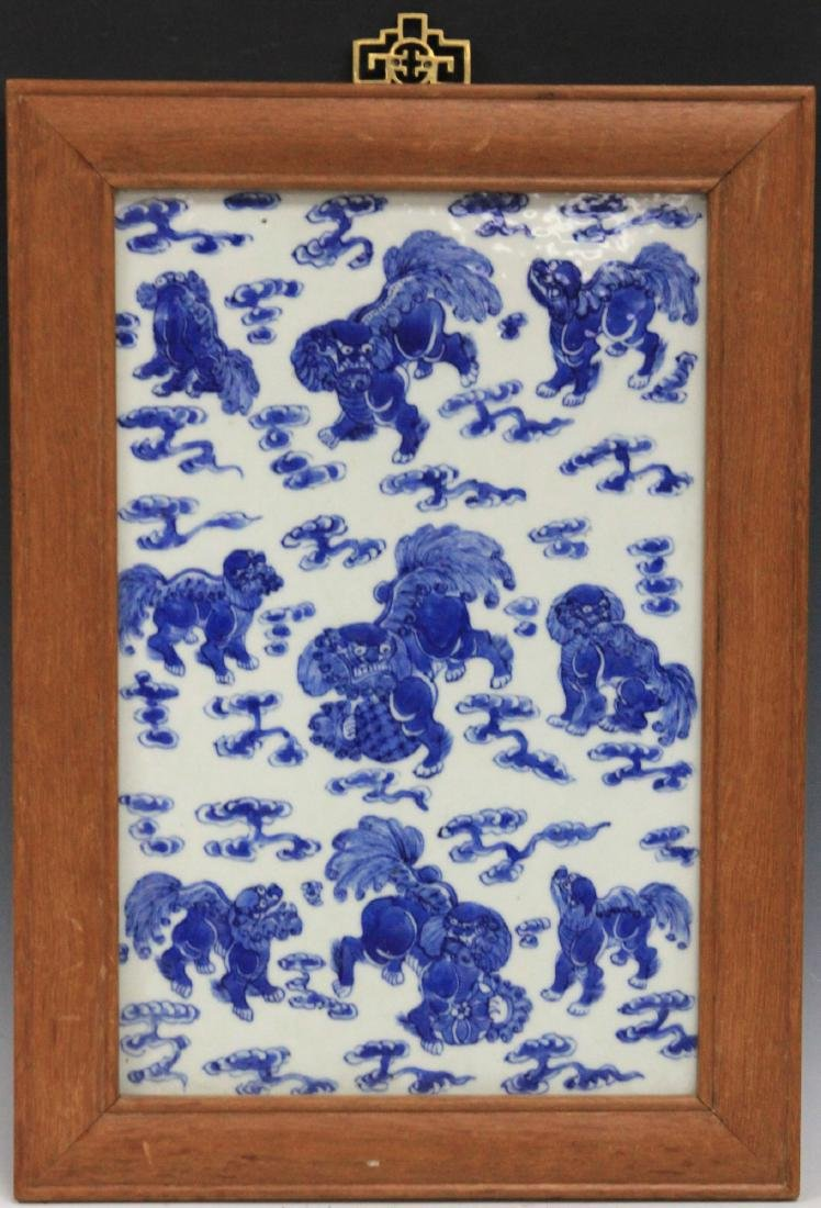VINTAGE CHINESE BLUE AND WHITE PORCELAIN PLAQUE