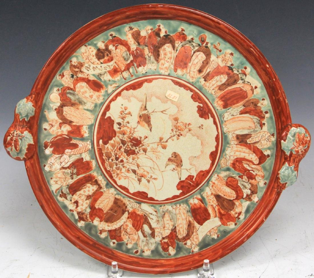 19TH C. JAPANESE IMARI PAINTED PLATE