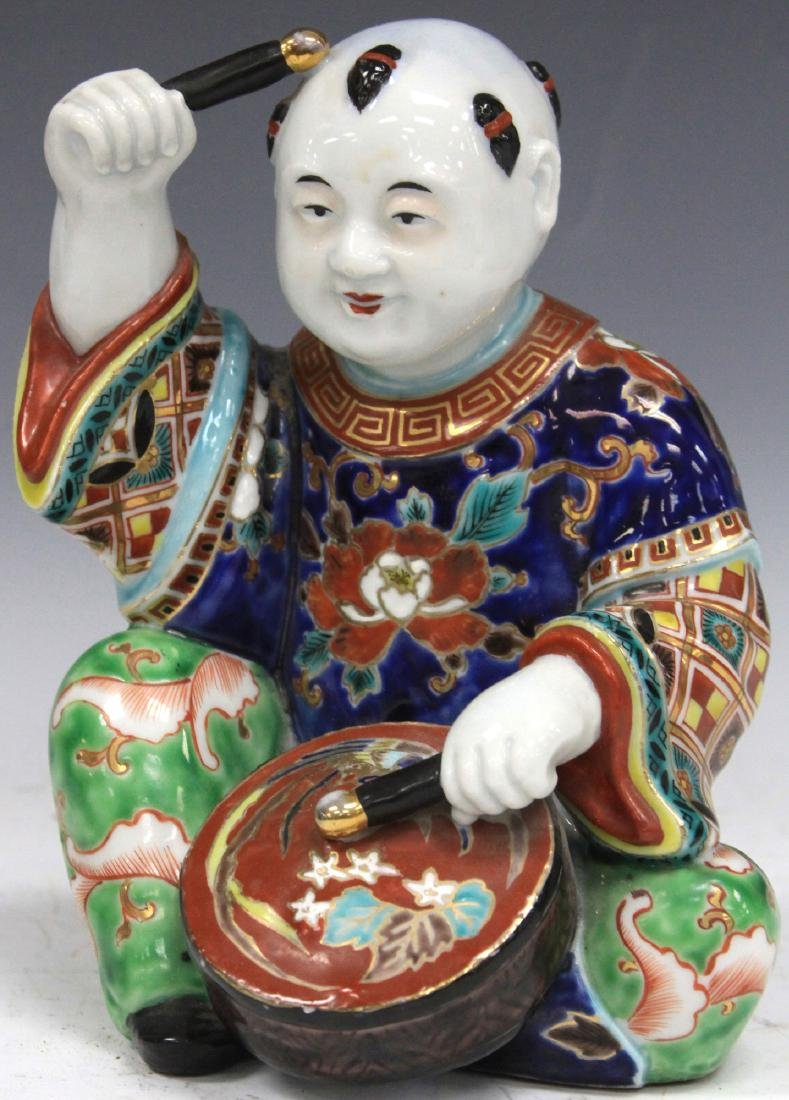 VINTAGE CHINESE PORCELAIN FIGURE OF BOY
