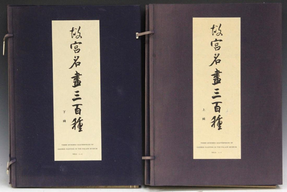SIX VOLUME SET: MASTERPIECES CHINESE PALACE MUSEUM
